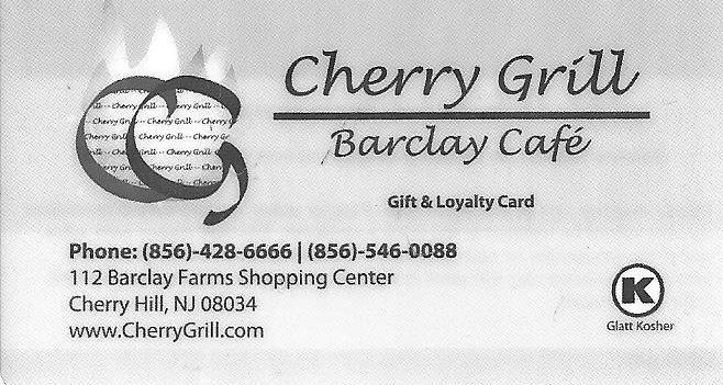 Cherry Grill.jpg